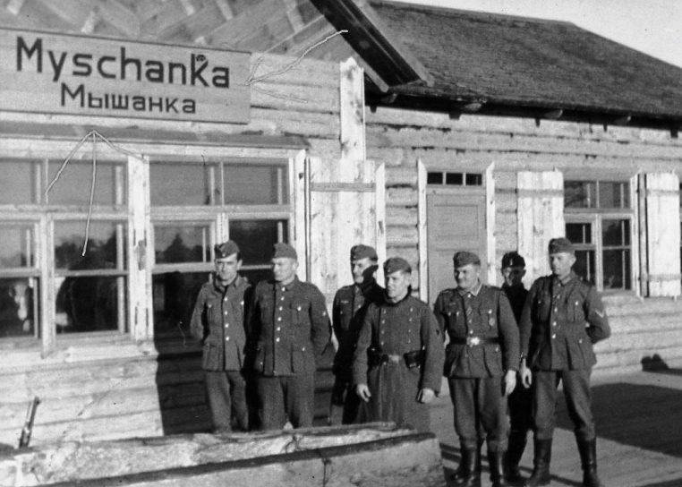 Железнодорожная станция Мышанка. 1943 г.