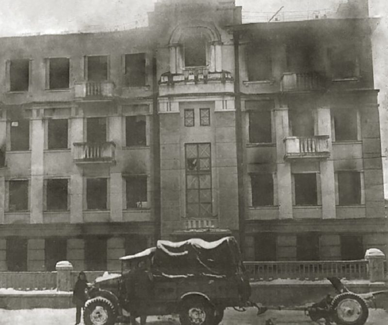 Город в оккупации. Декабрь 1941 г.