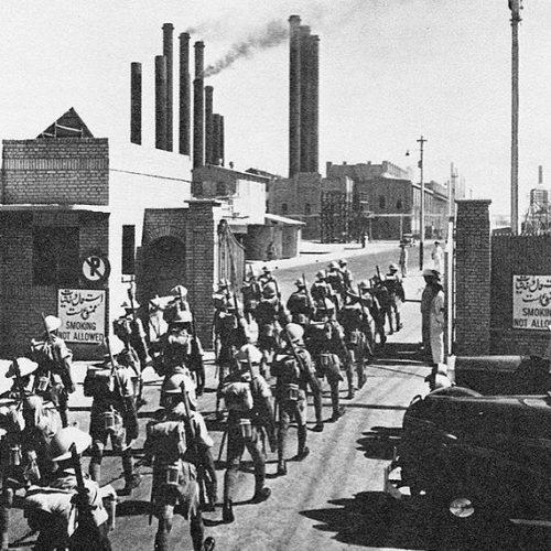 Британские войска вступают на территорию нефтеперерабатывающего завода в Абадане. Сентябрь 1941 г.