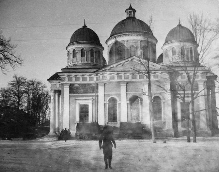 Город в оккупации. Ноябрь 1941 г.