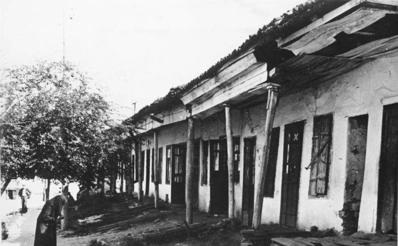 Кишиневское гетто. 1941 г.