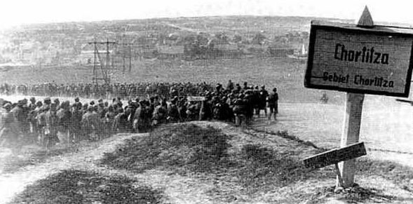 Немцы на Хортице. 1941 г.
