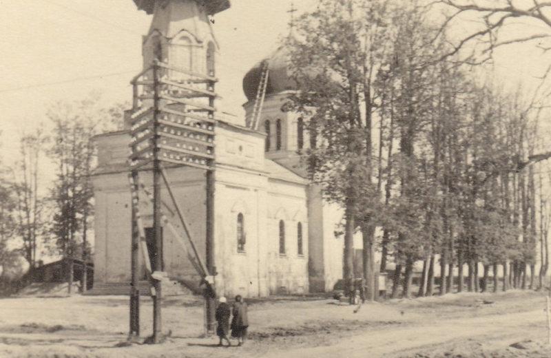 Городская улица. Июнь 1943 г.