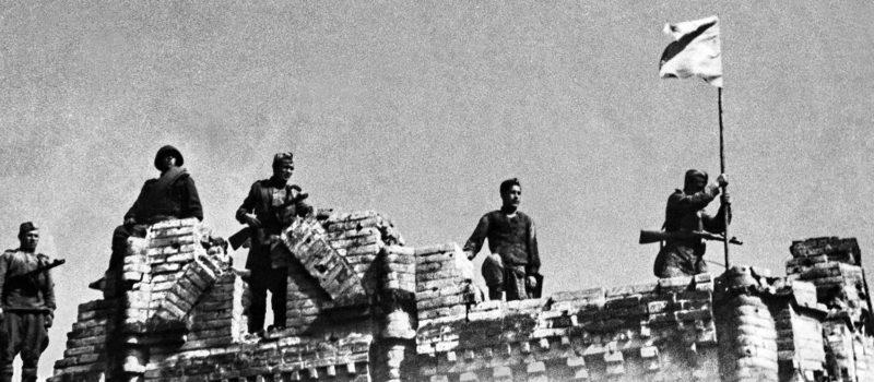 Красный флаг над городом. 30 августа 1943 г.