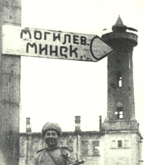 Портрет у городской каланчи. Ноябрь 1943 г.