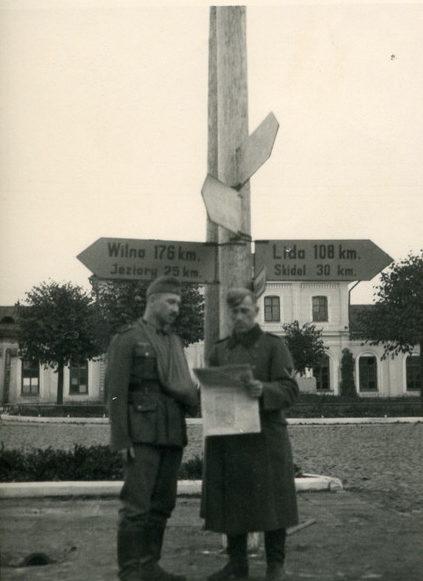 Привокзальная площадь. 1942 г.