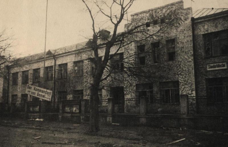 Здание разгромленной немецкой комендатуры. Ноябрь 1943 г.