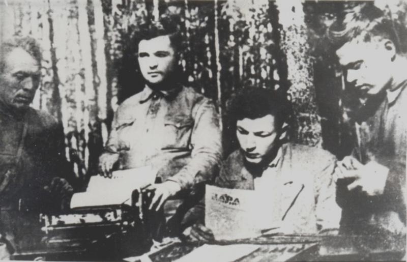 Редакция подпольной типографии «Гомельская правда». 1943 г.