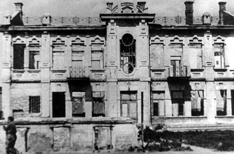 Здание городской библиотеки имени Герцена. 1943 г.