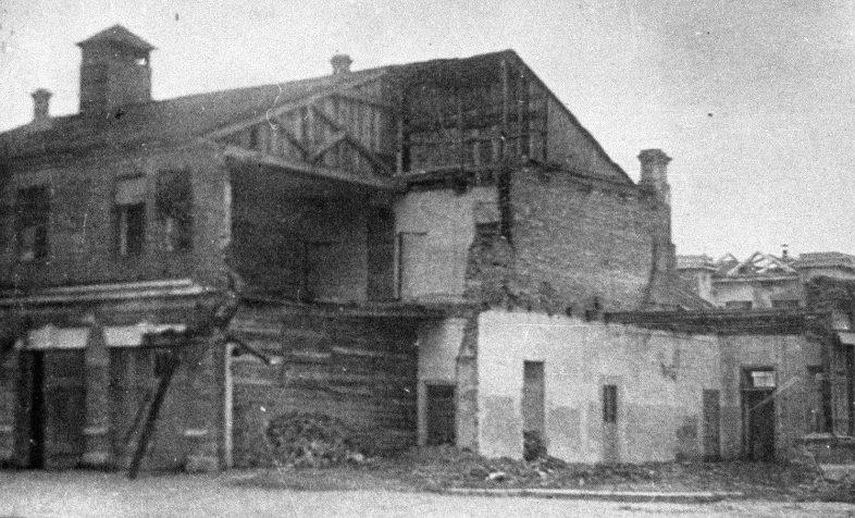 Разрушенное здание пожарного депо. 1943 г.