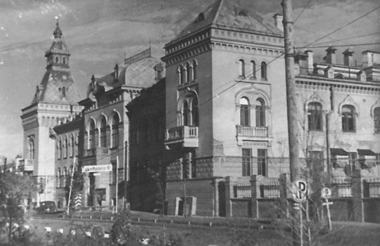 Здание фельдкомендатуры 1941 г.