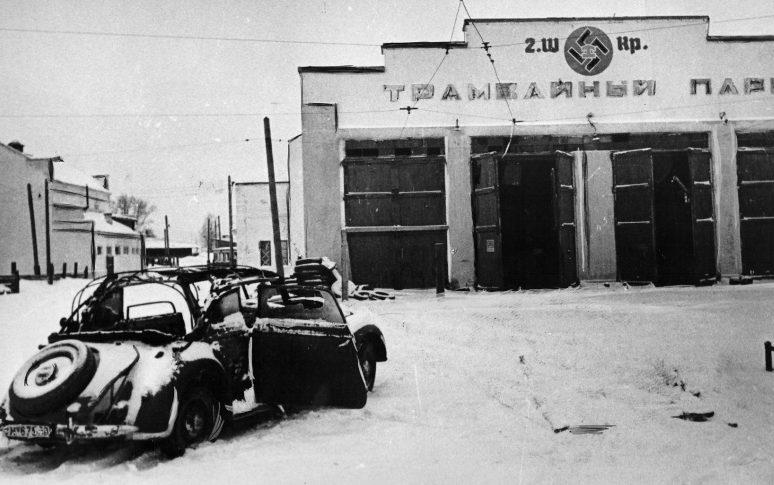 Трамвайный парк после освобождения города. Декабрь 1941 г.