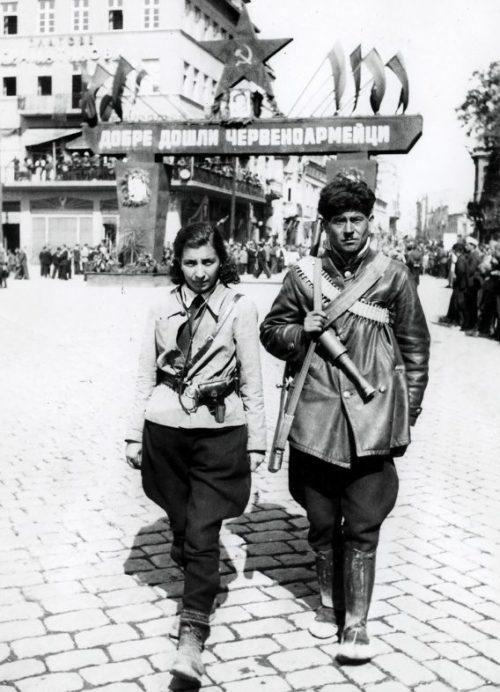 Болгарский партизанский патруль в городе Пловдив. 9 сентября 1944 г.