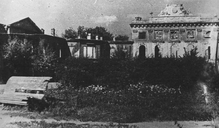 Разрушенный Путевой дворец. Декабрь 1941 г.