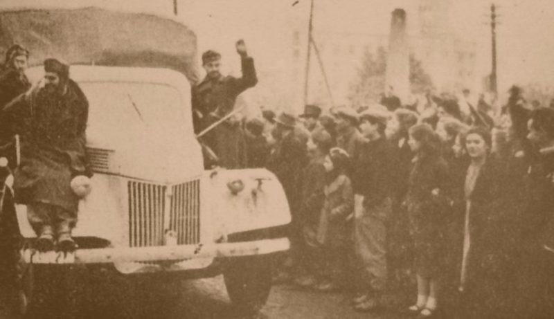 Болгарские части в Скопье. 14 ноября 1944 г.