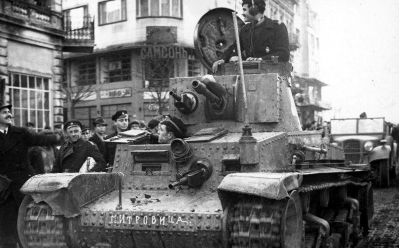 Бронетехника болгарской армии во время парада в Софии. 2 декабря 1944 г.