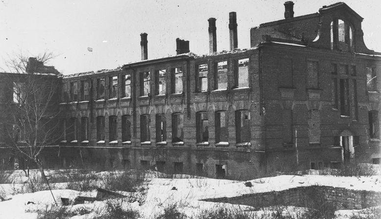 Запорожский пединститут. 1944 г.