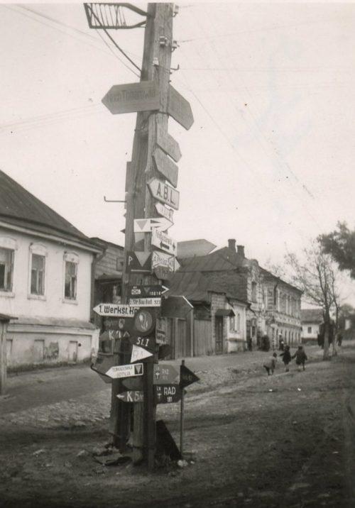 Город в оккупации. Октябрь 1941 г.