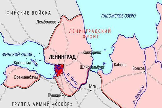 Блокада Ленинграда в 1941-1943 гг.