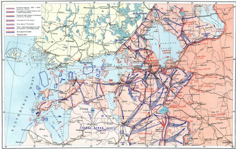 Боевые действия советских войск на подступах к Ленинграду. 10 июля - 10 ноября 1941 г.