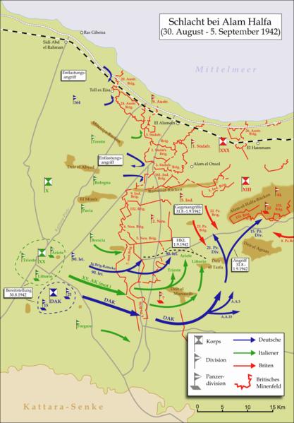 Карта-схема битва при Аламе Халфа.