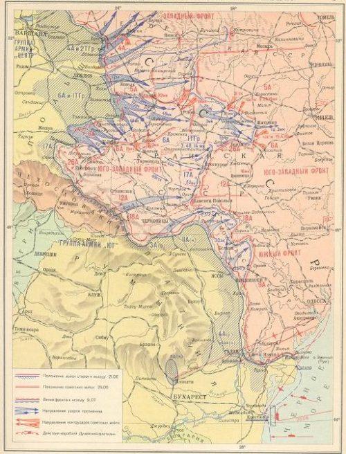 Боевые действия Юго-Западного фронта 22 июня-9 июля 1941 г.