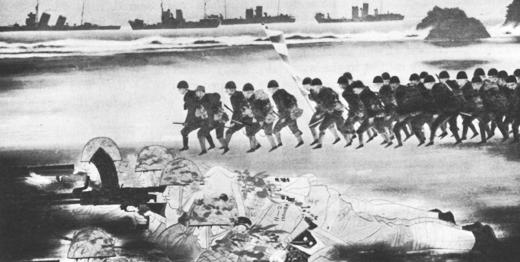 Японские солдаты высаживаются на Гуаме.