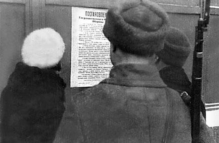 Москвичи знакомятся с Постановлением.