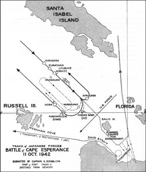Движение японской эскадры во время битвы.