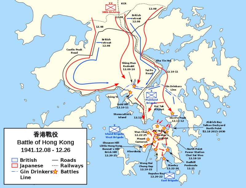 Карта-схема боевых действий в Гонконге.