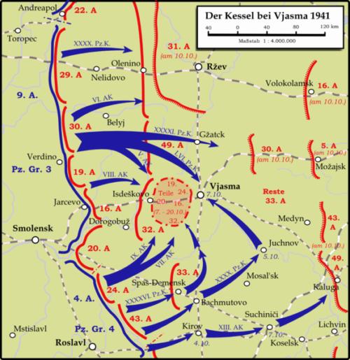 Карта-схема «Вяземского котла».