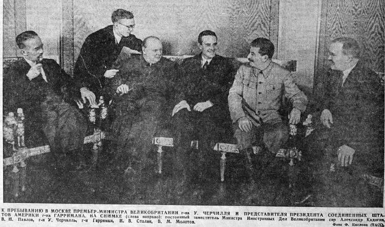Фотография в прессе о ходе конференции.