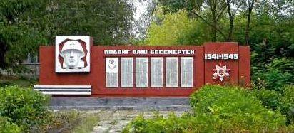 с. Китаевка Медвенского р-на. Памятник землякам, погибших в годы войны.