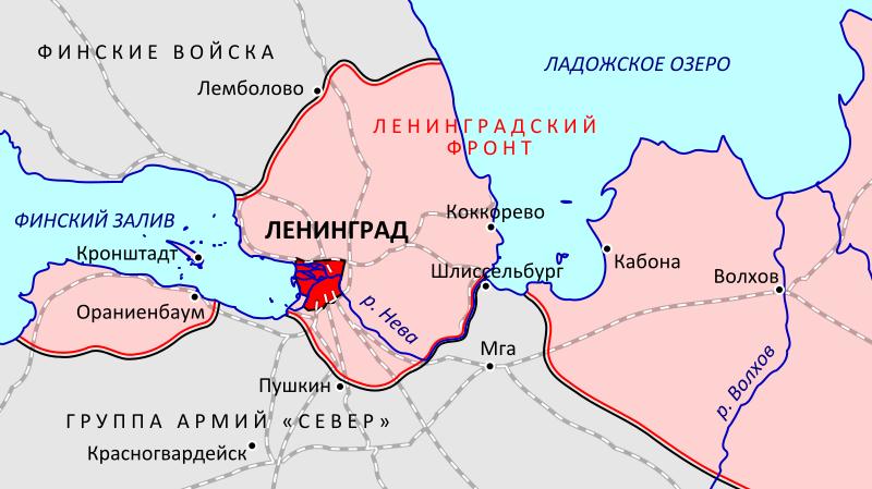 Линия фронта на 21 сентября 1941 г.