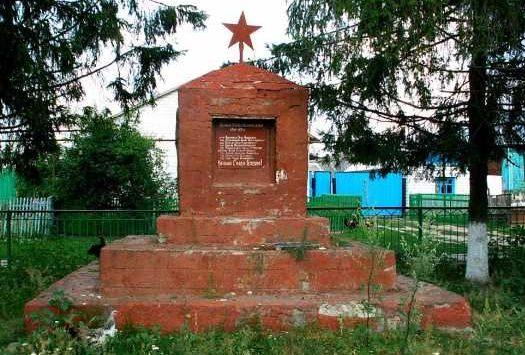 с. Долгие Буды Беловского р-на. Памятник, установленный в 1962 году на братской могиле, в которой похоронено 14 советских воинов, в т.ч. 5 неизвестных, погибших в марте 1943 г.