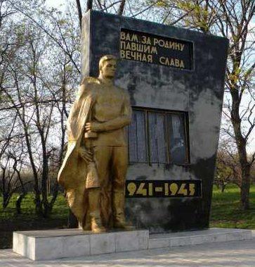 с. Нижний Реутец Медвенского р-на. Памятник героям, павшим в боях за победу в Великой Отечественной войне.