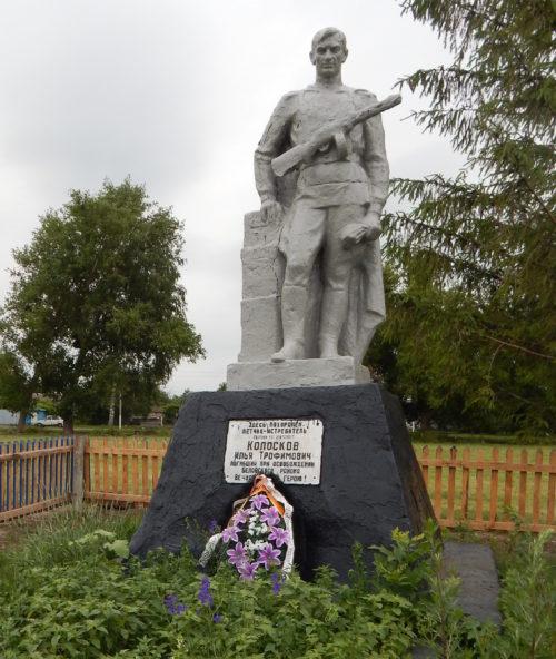 с. Забужевка Беловского р-на. Памятник, установленный в 1965 году около ДК на могиле летчика мл. лейтенанта Колоскова И.Т., погибшего в воздушном бою в июле 1943 года.