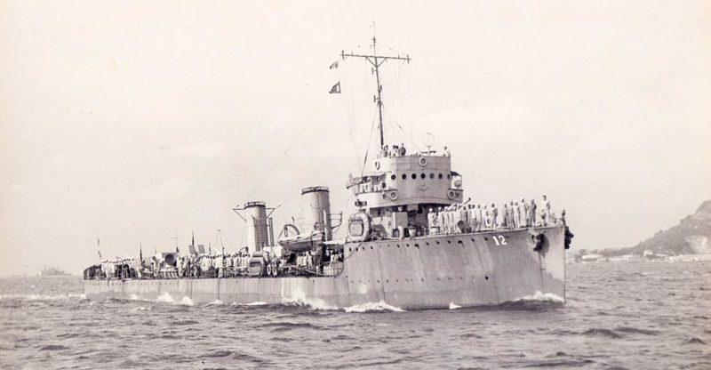 Бразильский эсминец «Мараньян» в походе. 1943 г.