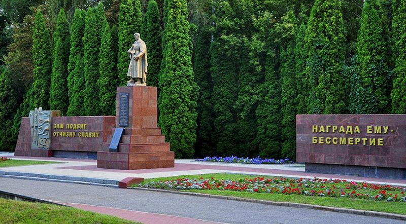 Памятник воину освободителю и воинским соединениям, освободившим Курск.
