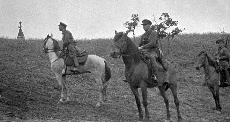 Советские пограничники. 1939 г.