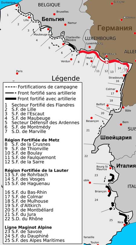 Сектора обороны Линии Мажино на 1939 год.