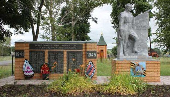 с. Котельниково Обоянского р-на. Памятник, установленный в 1963 году на братской могиле, в которой захоронено 206 советских воинов, в т.ч. 123 неизвестных.