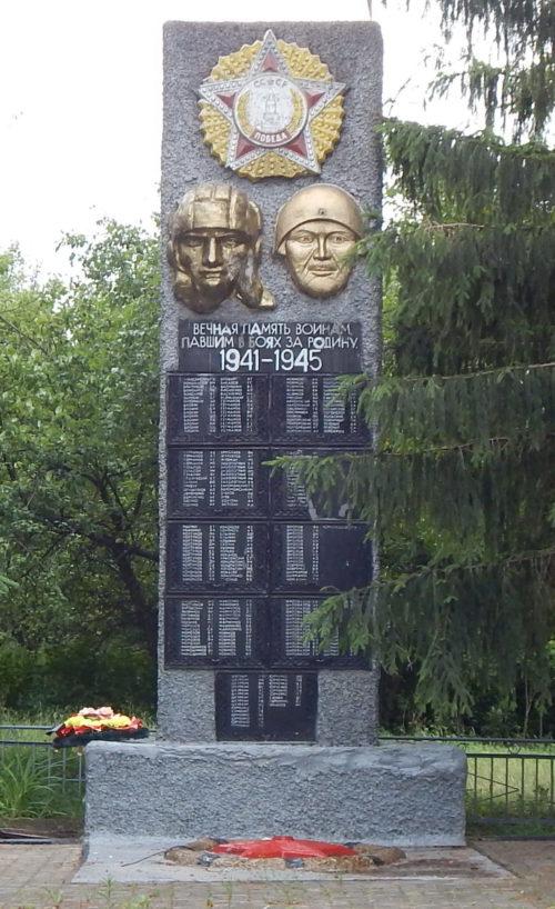 х. Пенский Беловского р-на. Памятник, установленный в 1961 году на братской могиле, в которой похоронено 13 советских воинов, в т.ч. 3 неизвестных, погибших в марте 1943 г.