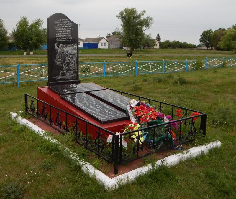 с. Пены Беловского р-на. Памятник на кладбище, установленный на братской могиле, в которой похоронено 6 советских воинов, погибших в марте 1943 г.