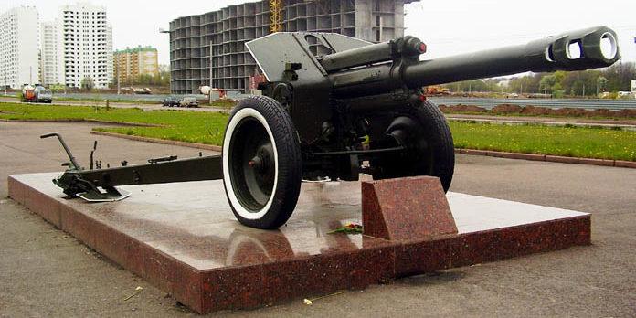 Памятник 152-мм гаубица.
