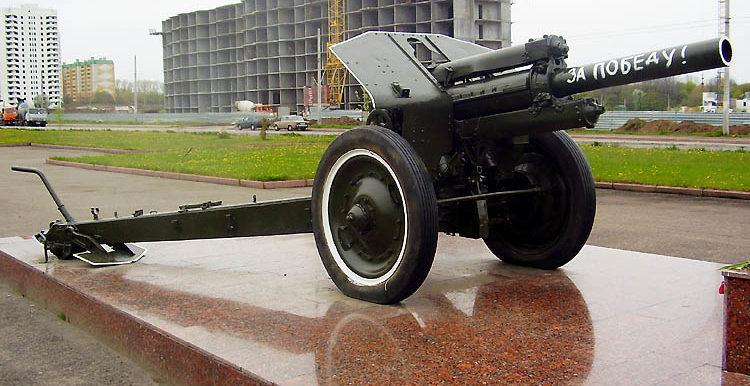 Памятник 122-мм гаубица.
