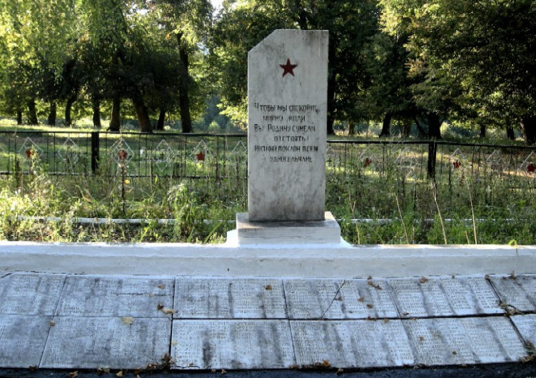 с. Щеголек Беловского р-на. Братская могила воинов, погибших в феврале 1943 года.