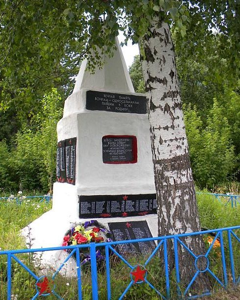 с. Апанасовка Кореневского р-на. Братская могила советских воинов, павших при освобождении села во время войны.
