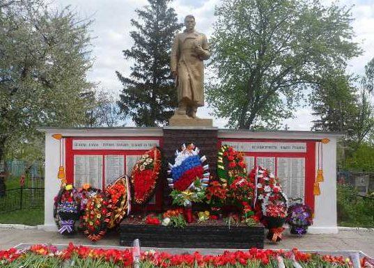 п. Коренево. Памятник, установленный на братской могиле советских воинов, погибших в марте 1943 г.