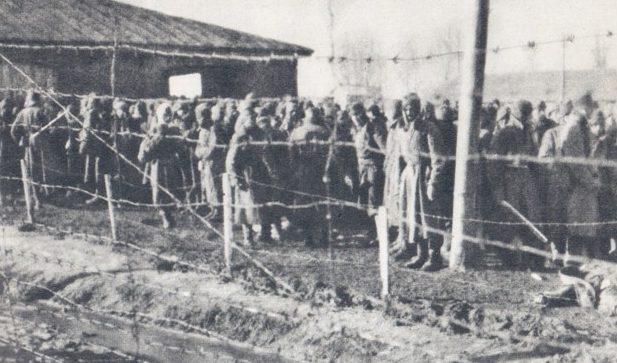 Советские военнопленные в Бобруйском лагере. 1941 г.